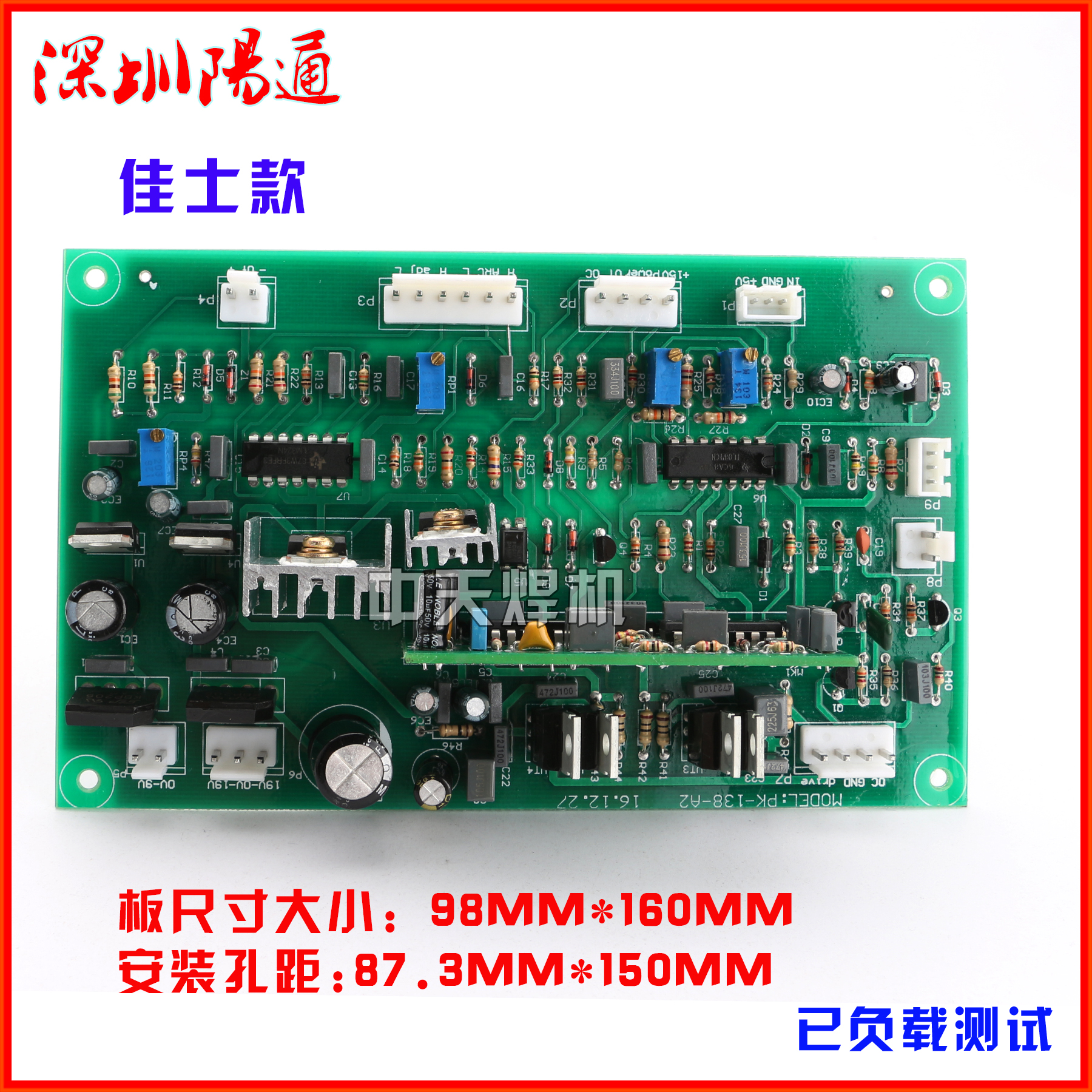ZX7-400/500/315 Single Pipe DC Welding Machine Main Control Board, Circuit Board Maintenance Parts zx7 250s single tube igbt double voltage dc welding inverter upper board control board circuit board maintenance replacement