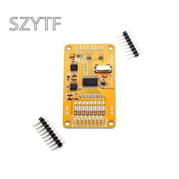 ADS1256 24 ADC8 road AD -precision ADC data acquisition module - DISCOUNT ITEM  5% OFF All Category