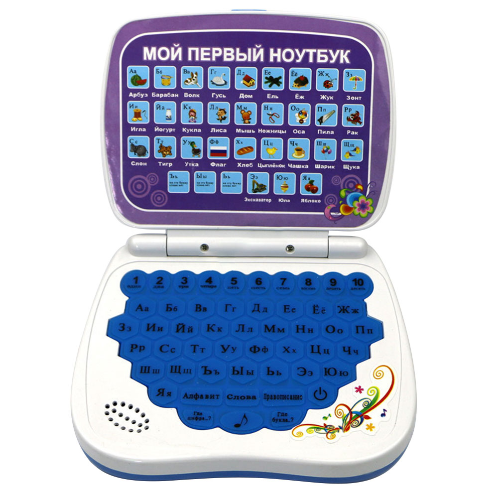 1 Set Electric learning machine Mini Educational Laptop Children Toys Cute Mini Russian Language Learning Machine For Kids Gift image