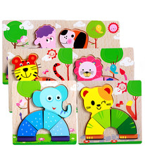 New Arrival Baby Toys 3Pcs Lot Cartoon Animal 3D Puzzle Wooden Toys 6Kind For Choose Child