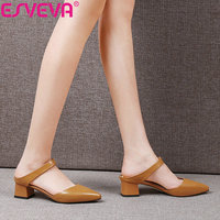 ESVEVA 2019 Elegant Women Pumps Shoes Square High Heels Slingback Slippers Summer Concise Pumps Women Shoes Pointed Toe 34 39