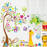 Vinyl Wall Decals Large Size 52 64inch 2pcs Set Cute Owl Giraffe Squirrel Flower Tree Wall