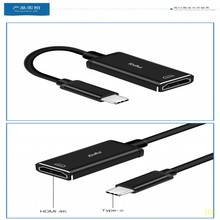 500Pcs Manufacturer direct selling Type C to HDMI aluminum alloy connection Type -C high definition conversion line 4K data line