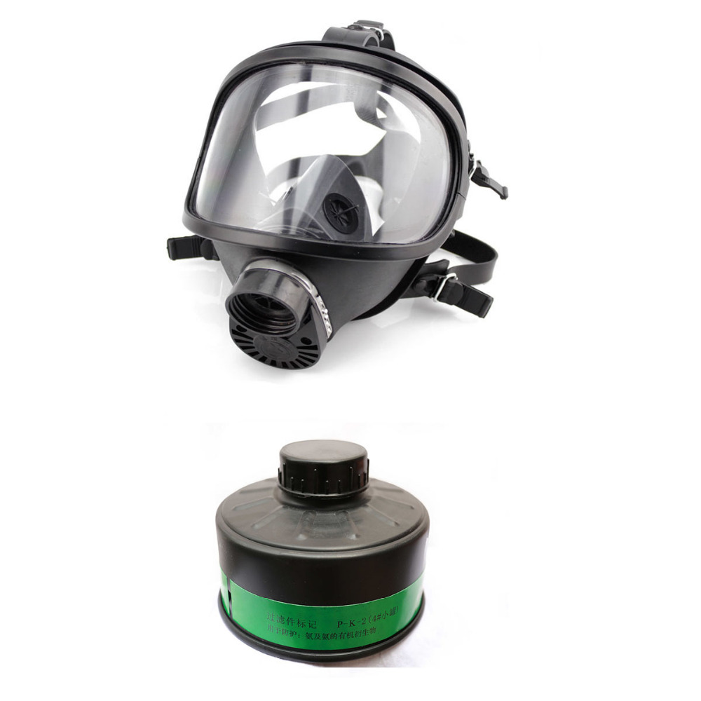 MF14 Full Face Gas Mask Large Field for Chemical Respirator with Cartridges P-K-2 Against Inorganic Gases or Vapors big picture atlas