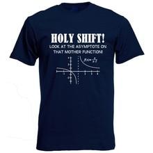 "Funny nerd ""HOLY SHIFT"" t-shirt"