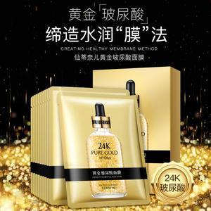Image 3 - 24K Gold Facial Mask Hyaluronic Acid Mask Moisturizing Hydrating Anti Aging Depth Replenishment Skin Care 1pc