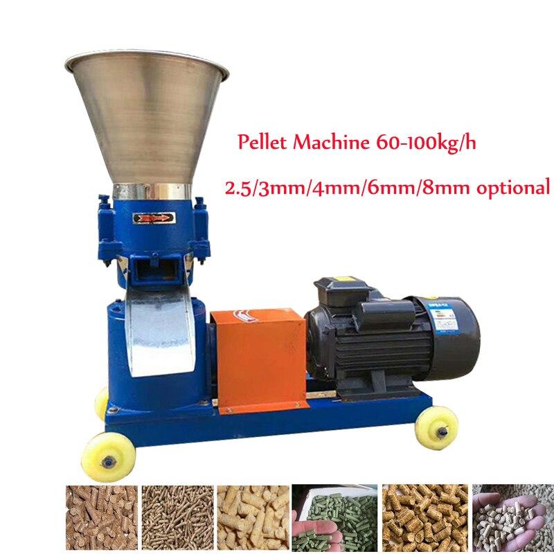 KL-125 Pellet Machine 60-100kg/h Feed Wood Pellet Mill 220V 4KW/380V 3KW Farm Animal Feed Granulator 2.5/3/4/6/8mm Optional