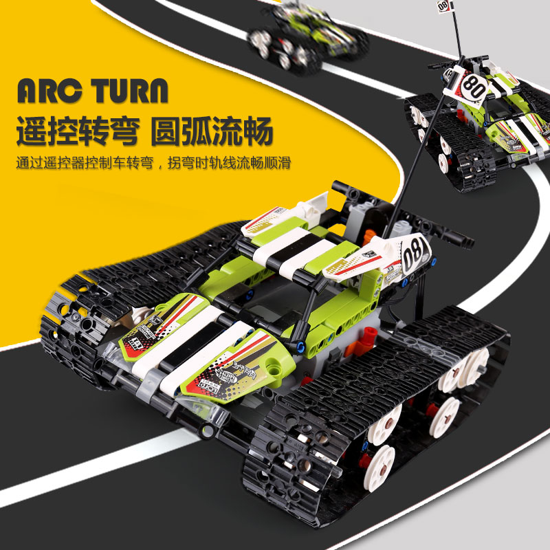 20033 Technic Series Remote control car caterpillar vehicles Building Blocks Bricks RC Tracked Racer with 42065