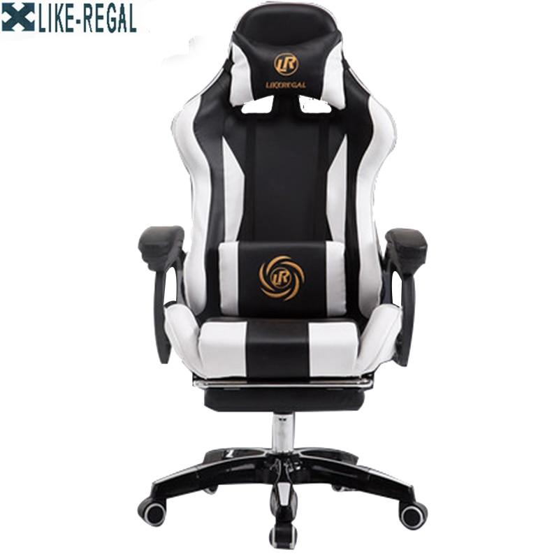 LIKE REGAL Стул босса/офис/высокая плотность надувная губка/может лежать/360 градусов можно поворачивать/компьютерное кресло Бесплатная доставк...