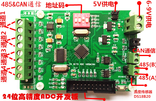 Air Conditioner Parts Cheap Sale Ads1256 24 Bit Ad High Precision Acquisition Module Labview Stm32f103c8t6 Ad Module Long Performance Life Air Conditioning Appliance Parts