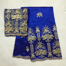 African George Lace Fabric with 2yards Tulle Lace African George Wrapper  High Quality African George Fabric for Dress! L81716 9c046fda10d8