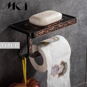Image 5 - Antique Esculpida Acessórios Do Banheiro Suporte Do Telefone Móvel Papel Com Prateleira Do Banheiro de Toalha Cremalheira Higiênico Suporte de Papel Caixas de Tecido