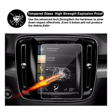 RUIYA screen protector for Volvo XC40 Sensus 8.7-inch car navigation screen, 9H tempered glass continuous protection screen