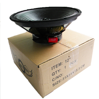 Full Range 80W 8 ohm HiFi End DIY Audio Korean Silk Dome Tweeter Treble 12inch Subwoofer KTV Trunk Speaker Box Woofer Horn Home