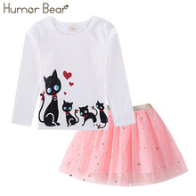 e16511488769e Popular Skirt Cat-Buy Cheap Skirt Cat lots from China Skirt Cat ...