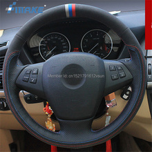 For BMW X5 High Quality Hand-stitched Anti-Slip Black Leather Suede Blue Red Thread DIY Steering Wheel Cover