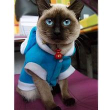 Cute Bunny hooded sweatshirt / costume