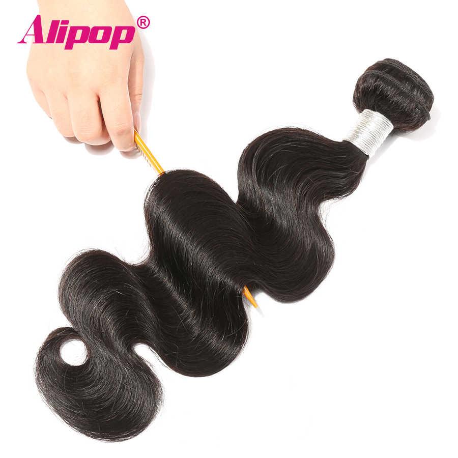 Волнистые пучки волос Remy перуанские пучки волос предложения 100% человеческие пучки волос 8-28 дюймов наращивание волос парик Alipop можно окрашивать
