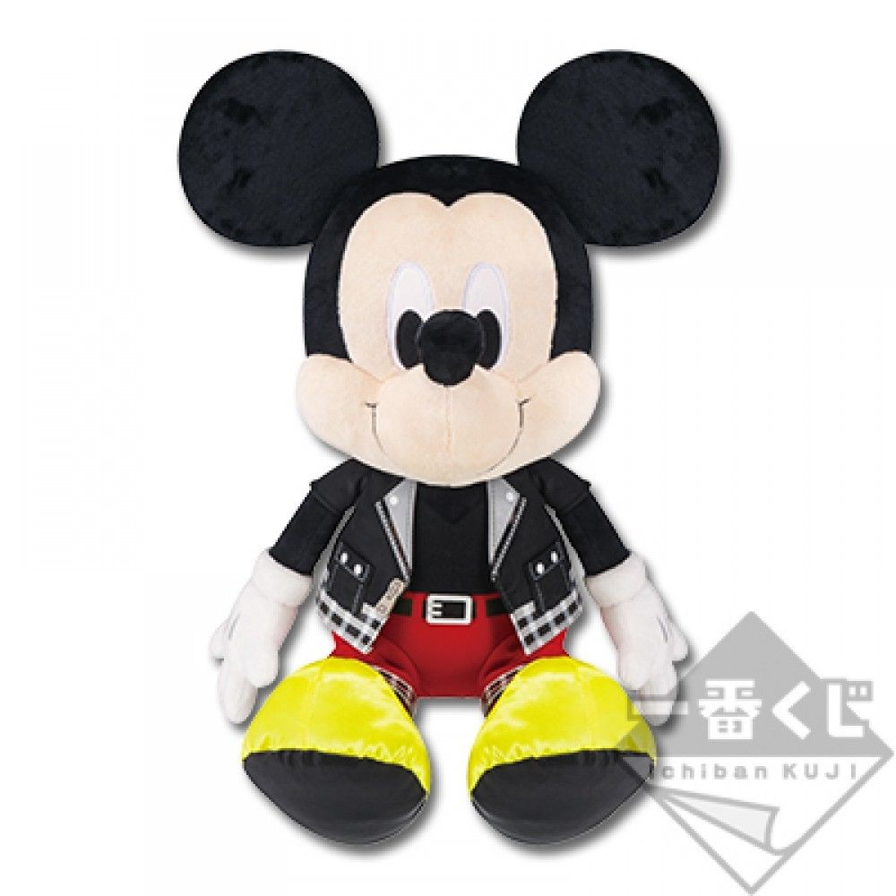 New KINGDOM HEARTS Last one Award King Mickey 12 Plush Doll 3 ver PS4 Game AnimeNew KINGDOM HEARTS Last one Award King Mickey 12 Plush Doll 3 ver PS4 Game Anime