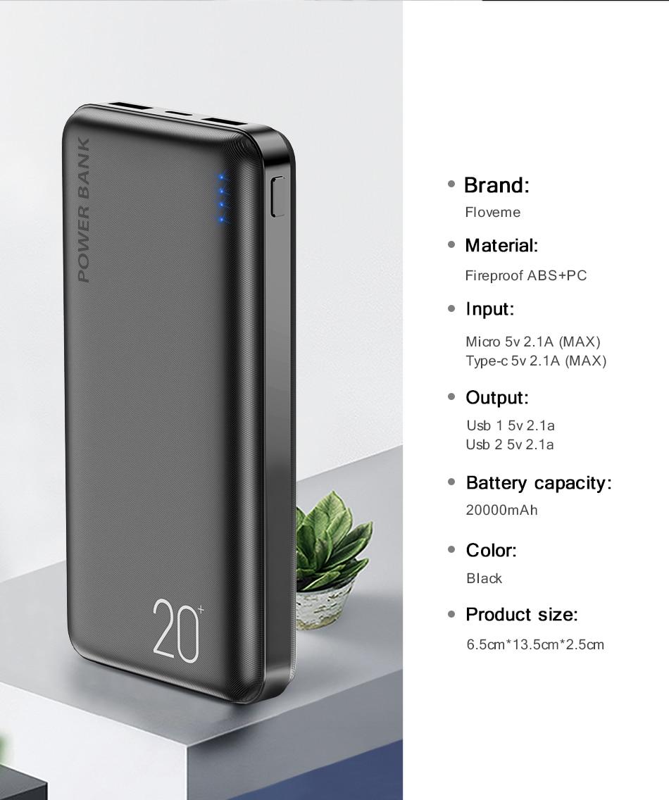 FLOVEME Power Bank 20000mAh Portable Charging Poverbank Mobile Phone External Battery Charger Powerbank 000 mAh for Xiaomi Mi 8