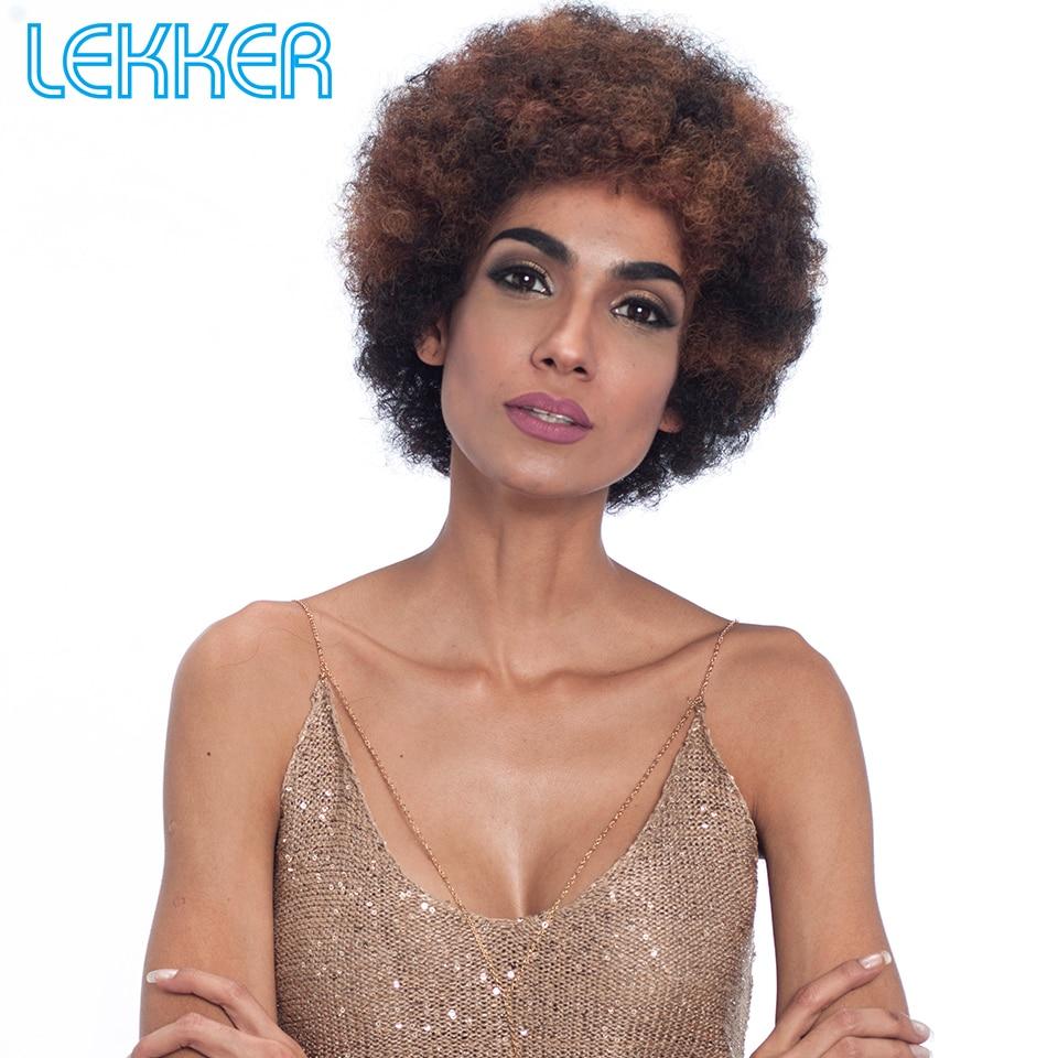 Lekker Human Hair Wigs Brazilian Remy 100%Human Hair Afro Kinky Curly Style Wigs Machine Made Short Wigs For Women Free Shipping
