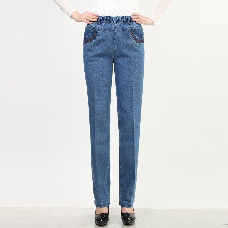 Online Get Cheap Jeans for Women Online -Aliexpress.com | Alibaba ...