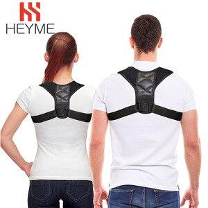 HEYME Adjustable Back Posture