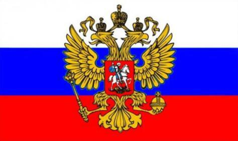 Russia with Eagle Crest Flag Russian USSR Flag hot sell good 3X5FT 150X90CM Banner brass metal holes