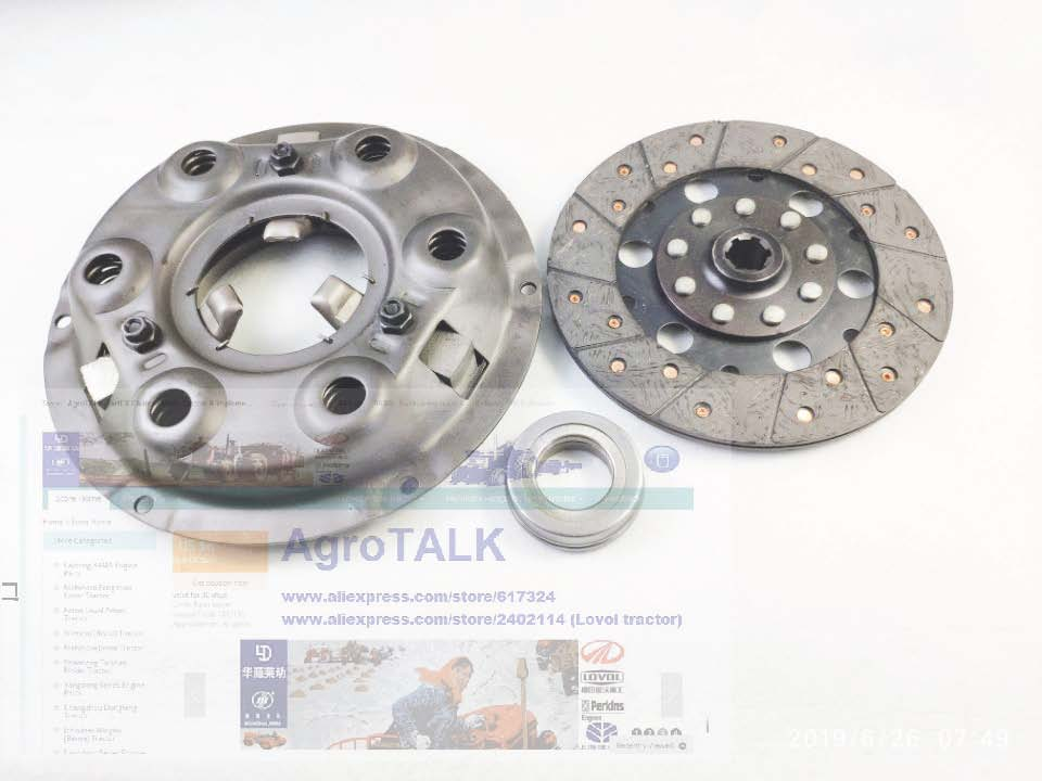 Shenniu SN250 SN254 tractor parts the single stage clutch with driven disc and release bearing the