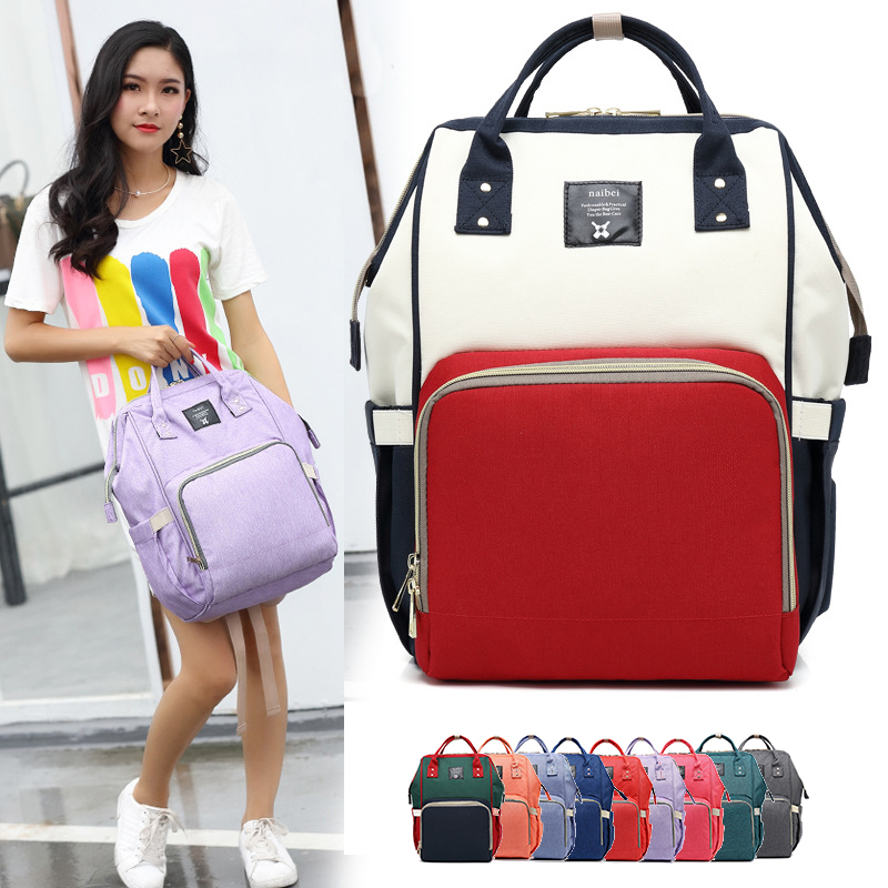 Baby Diaper Bags Nappy Care Maternity Handbags Traveling Backpack For Mom Brand Tote Baby Travel Bebe Organizer Waterproof Bags