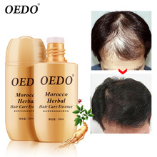 moroccan herbal ginseng hair care essence men and women hair loss fast and powerful hair growth serum repair hair roots OEDO Brand Morocco Hair Care Essence Herbal Ginseng Treatment Hair Loss Fast Powerful Hair Growth Serum Repair Hair root 30ml