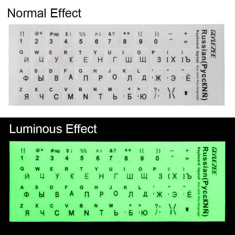 SR Leucht Wasserdicht Russische Sprache Tastatur Aufkleber Schutz Film Layout mit Taste Buchstaben Alphabet für Computer