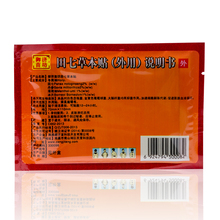 64pcs/8bags Health Care Medical Pain Relief Patch Chinese Traditional Herbal Knee/Neck/Back Pain Plaster Pain Reliever D1191