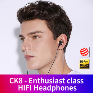 Image 5 - QKZ CK8 HiFi Wired Earphone Dual Dynamic Quad core Speaker 3.5mm In ear earbuds Flexible Cable with Microphone fone de ouvido