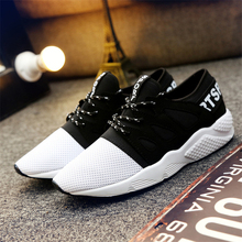 2017 Spring and Summer New Men 's Running Shoes High Quality Bullet Shoes Student Male Trainer Sports Shoes Y61