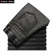 Calças de brim cinza escuro dos homens clássicos 2020 novas calças moda casual algodão elástico magro ajuste da marca masculino