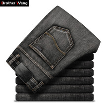 Classic Mens Dark Grey Jeans 2020 New Pants Fashion Casual Cotton Elastic Slim Fit Brand Trousers Male