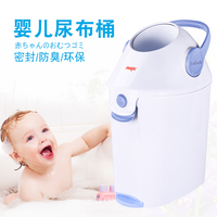 Household bathroom with cover creative seal deodorant baby diaper bucket anti pet trash