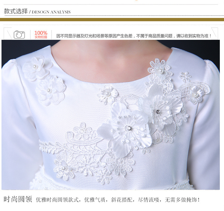 Flower Girl Dress Simple Design Ақ Ұзын Vestidos 3-14 - Балалар киімі - фото 6