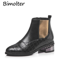 Bimolter Winter Women Point Toe PU Leather Shoes Square Med Heel Punk Studded Ankle Boots Motorcyle Riding Chelsea Boots PAEA012