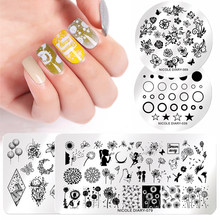 NICOLE DIARY Dandelion Nail Art Stamping Plates Marble Flower Floral Geometric Image Stamp Stencil Template Manicure Print Tools(China)