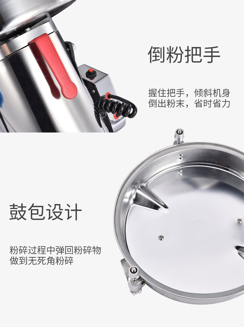 Grinder 4500G Chinese Herbal Medicine Grinder Grain Multi-grain Mill Powder Machine Super Fine Household Small Dry Grinding 14