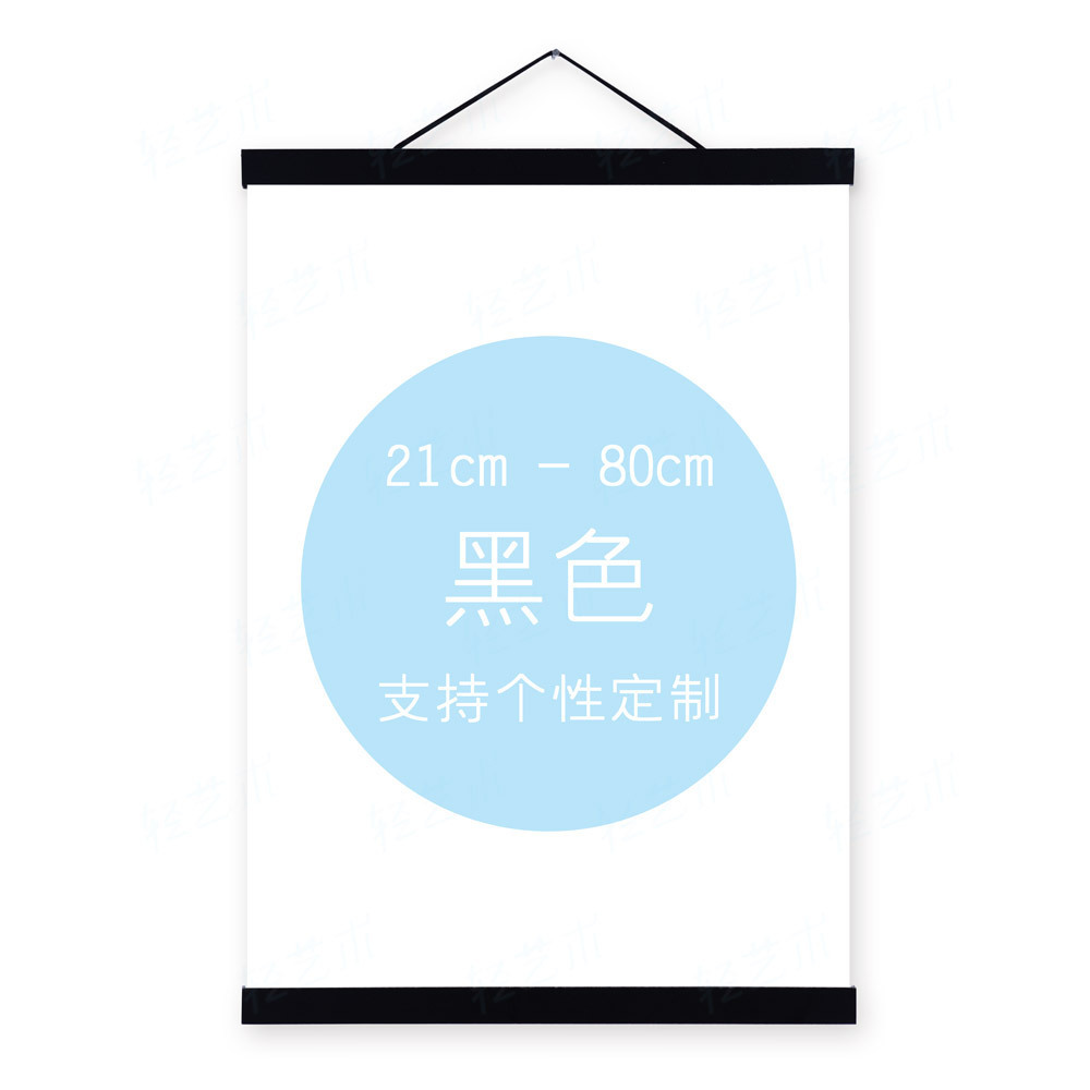 Image 5 - Light art solid wood DIY magnetic hanging picture axis Nordic minimalist retro Photo Poster hanging decorative painting modern-in Storage Bags from Home & Garden