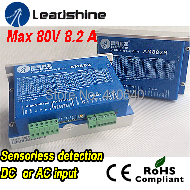 1 Piece Free Shipping AM882H GenuineLeadshine 2 Phase Digital Stepper Drive With  Max 80 V  and  8.2A,both for AC or DC input free shipping 3 pieces per lot leadshine dm442 dsp digital stepper drive with max 40 vdc input voltage and max 4 2 out current