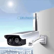 цена на Solar camera mobile phone remote WiFi monitoring 1080 P HD night vision camera wireless camera