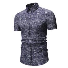 Vintage Flower Mens Shirt Summer Dress Floral Clothing Fashion Blouse men Slim fit
