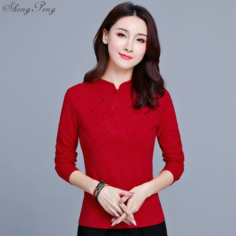 Image 3 - Cheongsam top traditional chinese clothing women tops womens long sleeve tops V1135-in Tops from Novelty & Special Use