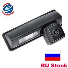 Цвет CCD/HD Камера подходит для Toyota 2007 и 2012 camry заднего вида Камера обратный резервный Камера парковка помощь