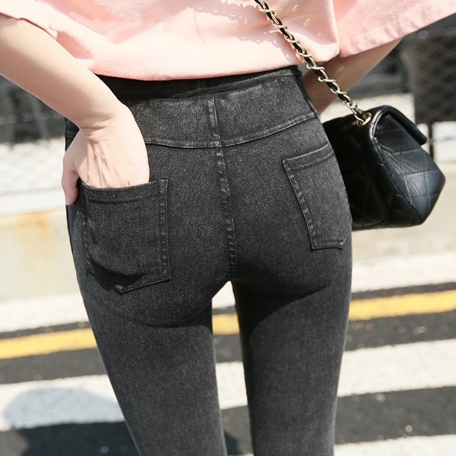 Ladies Casual Stretch Denim Leggings