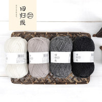 50g/ball 70% Wool 30% Nylon Fine Wool Wire Rod Needle Medium Fine Wool Nylon Socks Yarn